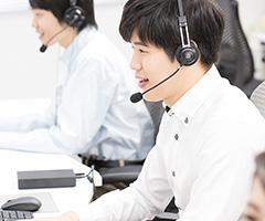 コールセンター業務代行
