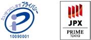 ※株式会社リロクリエイトは東証1部上場 リログループ[8876:株式会社リログループ]の一員です。